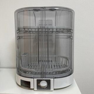 ゾウジルシ(象印)の送料込み☆象印 食器乾燥機 ZOJIRUSHI  EY-KB50(食器洗い機/乾燥機)