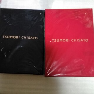 ツモリチサト(TSUMORI CHISATO)の雑誌付録 ツモリチサト リュック ミニボストン 2点セット 未開封品(リュック/バックパック)