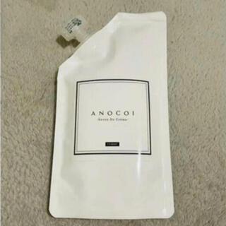 アノコイ anocoi デリケートゾーン ソープ(ボディソープ/石鹸)