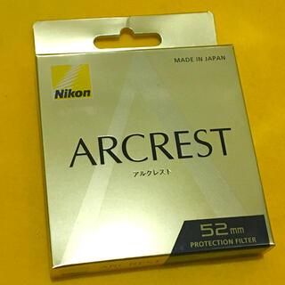 Nikon - NIKON ARCREST 純正最高級フィルター アルクレスト φ52mm 美品