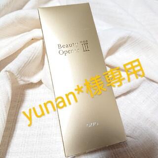 yunan*様専用 オージオ ビューティーオープナージェル(オールインワン化粧品)