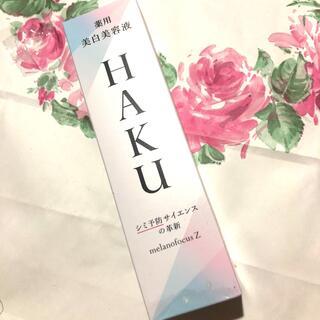 SHISEIDO (資生堂) - 《未使用》資生堂 HAKU メラノフォーカスZ(45g)