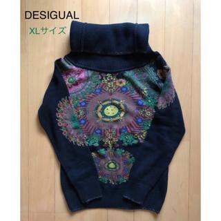 デシグアル(DESIGUAL)のDESIGUAL デシグアル ニット セーター タートルネック 黒 XLサイズ(ニット/セーター)