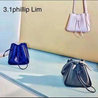 スリーワンフィリップリム(3.1 Phillip Lim)の3.1フィリップリム ショルダーバッグ 新品♡(ショルダーバッグ)