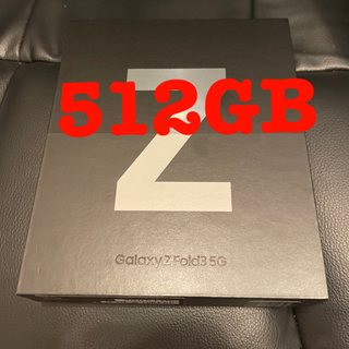 Galaxy - Galaxy Z fold 3 ギャラクシー  シルバー 512GB 韓国版!