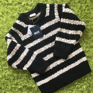 BREEZE - 【新品未使用タグ付】ブリーズ ニット セーター 110センチ