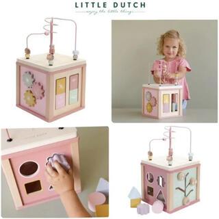 Bonpoint - Little Dutch リトルダッチ アクティビティキューブ 知育玩具