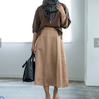 スタイルデリ(STYLE DELI)の【edist closet】ツヤジャガードセミフレアスカート(ロングスカート)