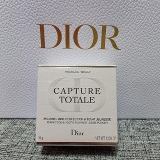 Christian Dior - Dior カプチュールトータル ルースパウダー
