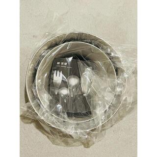 ヤナギソウリ(柳宗理)の柳宗理 ボール 調理器具 2点セット(調理道具/製菓道具)