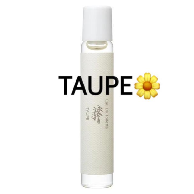 CANMAKE(キャンメイク)のメイクミーハッピー TAUPE コスメ/美容の香水(香水(女性用))の商品写真