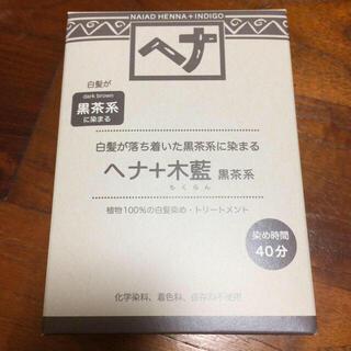 naiad - ナイアード ヘナ+木藍 黒茶系(100g)