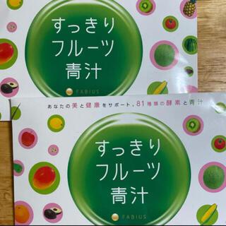 ファビウス(FABIUS)のayaさん専用フルーツ青汁(青汁/ケール加工食品)