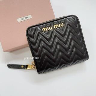 miumiu - 《新品同様》miumiu NAPPA INPUNTURE ミニ財布 ブラック