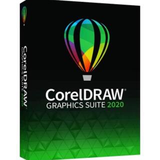 CorelDRAW Graphics Suite 2020 ダウンロード版OEM