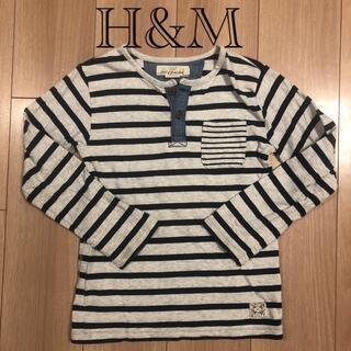 H&H - H&M ボーダーTシャツ 122-128cm