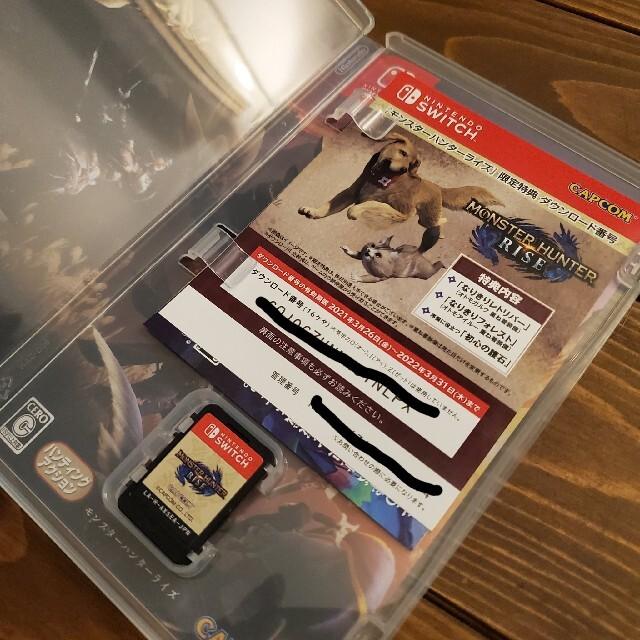 任天堂(ニンテンドウ)のモンスターハンターライズ 任天堂スイッチ エンタメ/ホビーのゲームソフト/ゲーム機本体(家庭用ゲームソフト)の商品写真
