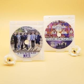 防弾少年団(BTS) - 新作💛BTS💛防弾少年団💛ユクイズ&Let's BTS DVD2枚組セット