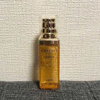 ALBION - 新品 アンベアージュ ディオフォンス 美容液