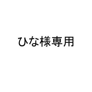 ソニー(SONY)のRC-S390 32個②(その他)