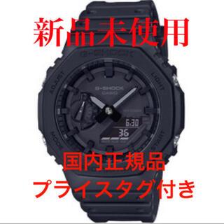 G-SHOCK -  新品 未開封 CASIO G-SHOCK GA-2100-1A1JF