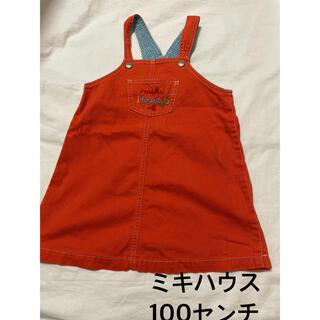 ミキハウス(mikihouse)のミキハウス100センチ(スカート)