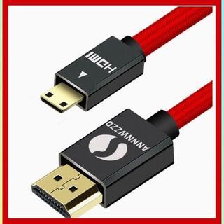 MINI HDMI to HDMIケーブル ミニ イーサネット (3M)