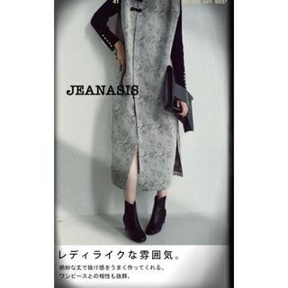 ジーナシス(JEANASIS)の*JEANASIS*完売品 レザーブーツ(ブーツ)