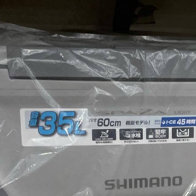 DAIWA(ダイワ)のシマノ クーラーボックス 35L スポーツ/アウトドアのフィッシング(その他)の商品写真