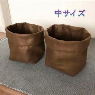 フェルトプランター 中サイズ 茶②枚セット(プランター)