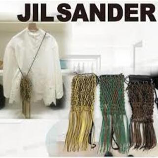 Jil Sander - JIL SANDER メッシュフリンジ