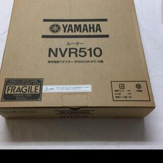 ヤマハ(ヤマハ)のヤマハ NVR510 4台セット(PC周辺機器)
