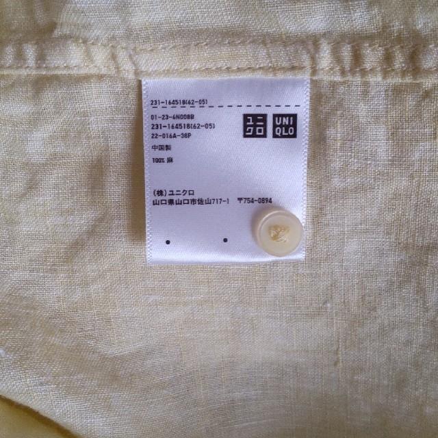 UNIQLO(ユニクロ)の美品 Sサイズ ユニクロ長袖 シャツイエロー レディースのトップス(シャツ/ブラウス(長袖/七分))の商品写真