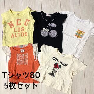 ブリーズ(BREEZE)の夏物セール☆ Tシャツ 5枚セット 80サイズ(Tシャツ)