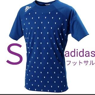 adidas - アディダス フットサル ウェア  グラフィック柄 S 新品 水通しのみ