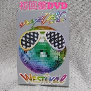 ジャニーズWEST - ジャニーズWEST  WESTival 初回盤 DVD