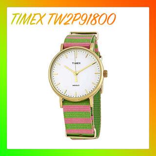 タイメックス(TIMEX)のTIMEX Women's TW2P91800(腕時計(アナログ))