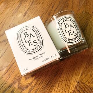 ディプティック(diptyque)の新品【送込】Baies diptyque candle 35g(キャンドル)