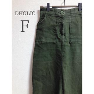 dholic - DHOLIC タイトスカート 緑