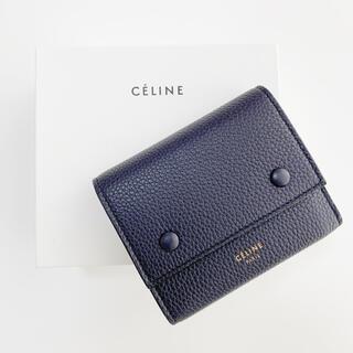 celine - 特価!celine セリーヌ 三つ折り財布
