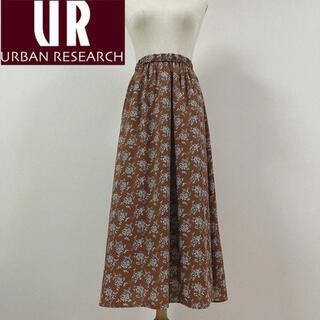 URBAN RESEARCH - アーバンリサーチ 花柄フレアロングスカート ブラウン