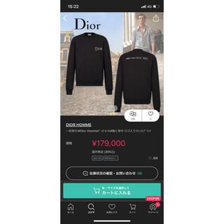ディオール(Dior)のDior メンズスウェットブラックxs(スウェット)