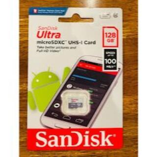 サンディスク(SanDisk)のサンディスク製microSDXC 128GB 新品 マイクロ SDXCカード(その他)