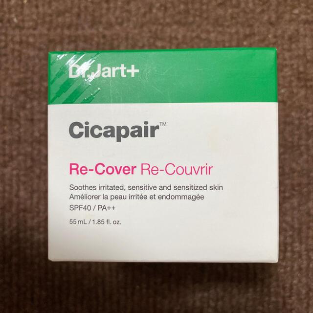 Dr. Jart+(ドクタージャルト)のDr.Jart+ ドクタージャルト シカペア リカバー コスメ/美容のスキンケア/基礎化粧品(フェイスクリーム)の商品写真