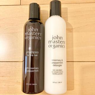 John Masters Organics - ジョンマスターオーガニック R&Pシャンプー コンディショナー236ml
