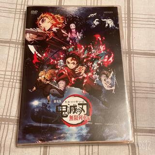 集英社 - 劇場版 鬼滅の刃 無限列車編 DVD 特典カード付き