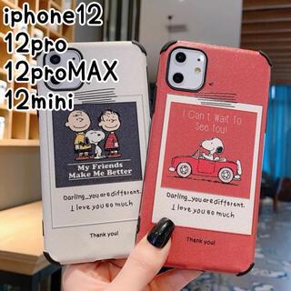 iPhone - ♥iPhone12 12pro ケース エンボス加工 オシャレ 大人可愛い