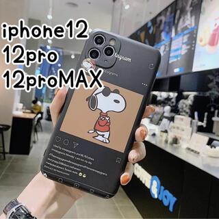 アイフォーン(iPhone)のインスタ映え♡iPhone12 12pro ケース インスタ風 大人可愛い(iPhoneケース)