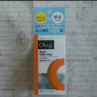 Obagi - オバジC ディープクリア酵素洗顔パウダー