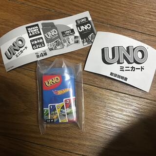 ウーノ(UNO)のUNO ミニカード ガチャ(トランプ/UNO)